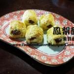 pineappletart-cookies-kamparcookies-cny[1]