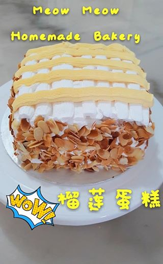 Durian Cake - Meow Meow Home Bakery Kampar