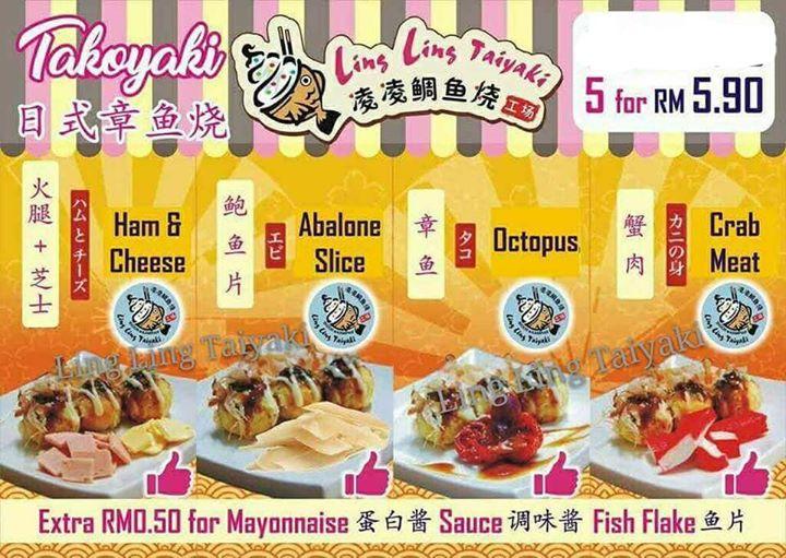 Ling Ling Taiyaki 02
